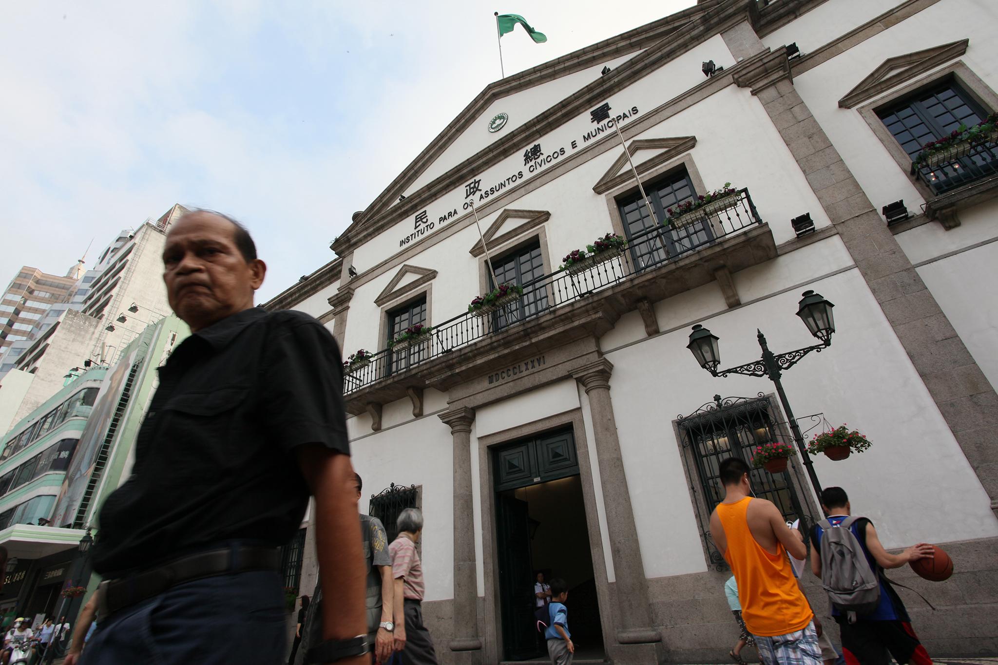 Associações apoiam órgão municipal sem poder político
