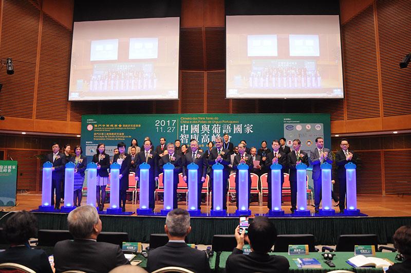 Lusofonia | Primeira cimeira de Think-Tanks decorreu ontem em Macau