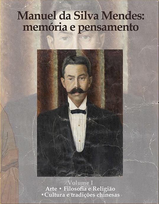 Livro   Obra completa de Manuel da Silva Mendes com dois volumes em 2018
