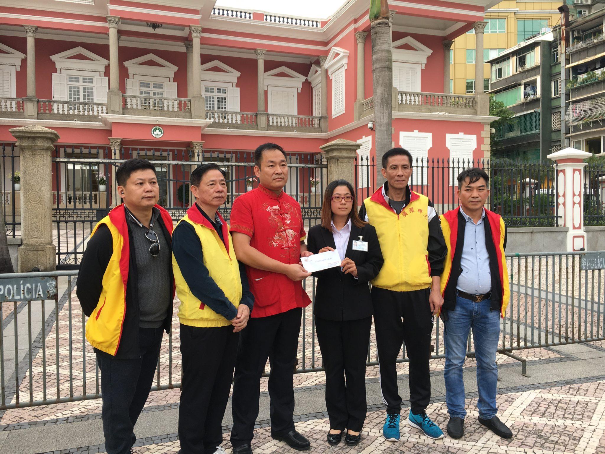 C&C Advogados | Nam An Shishan pede intervenção do Governo