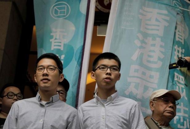 Instituto Cultural retirou livro de Joshua Wong das prateleiras