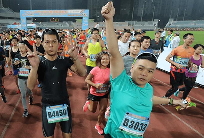 Maratona   Inscrições adiadas devido a tufão