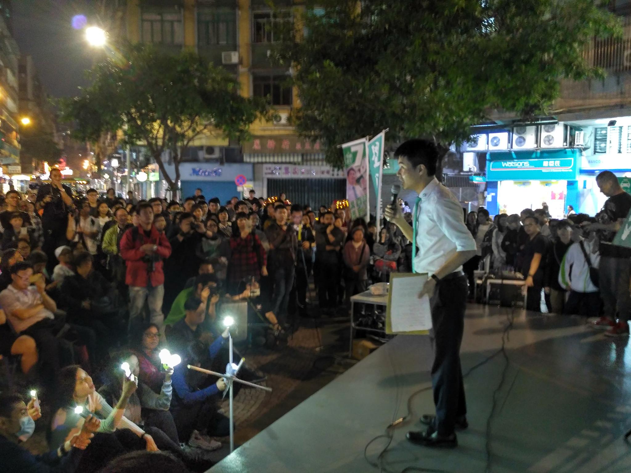 Amnistia Internacional | Proibições de entrada e caso Sulu Sou em destaque