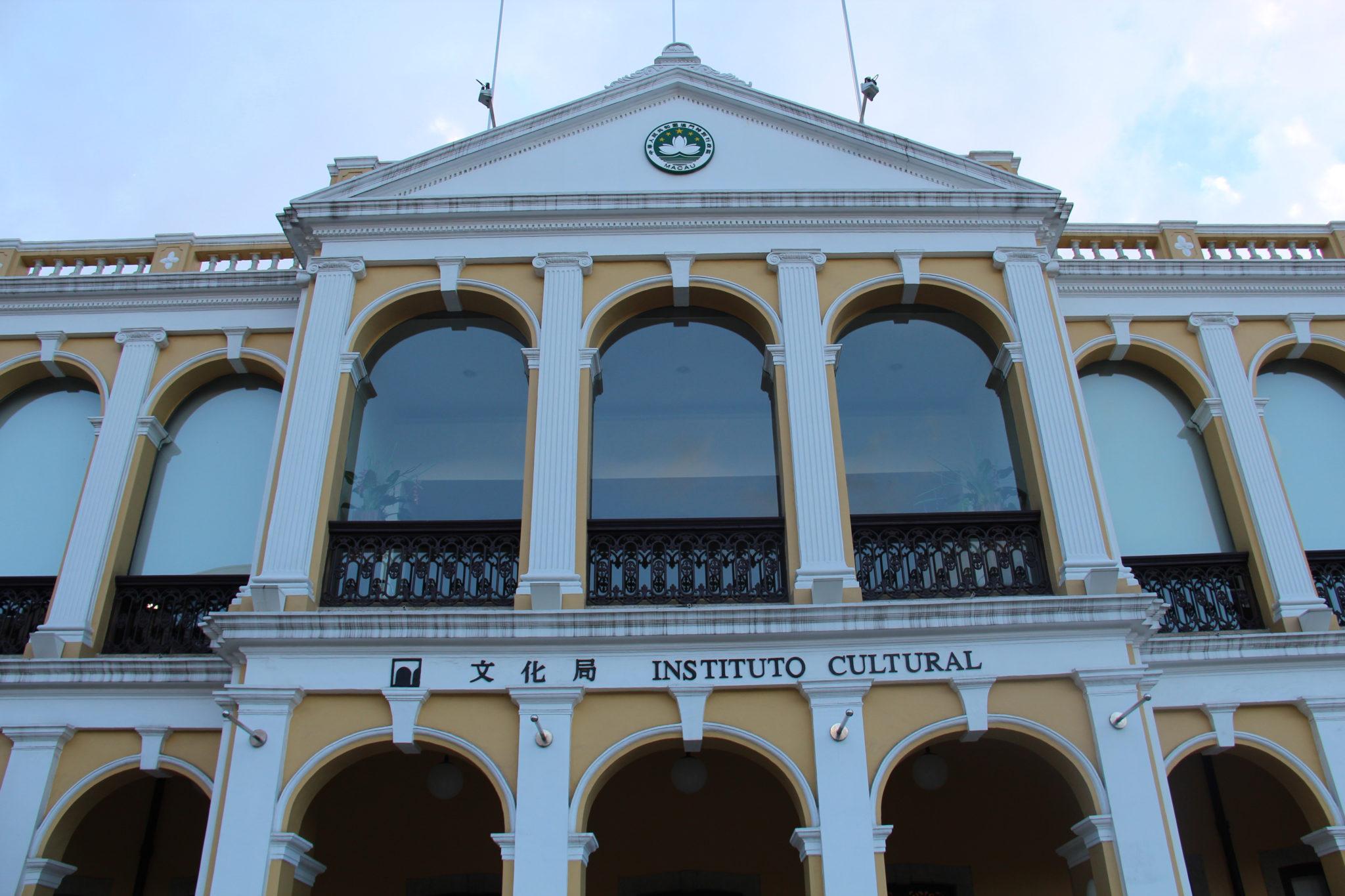 Património | IC propõe classificação de 12 bens imóveis