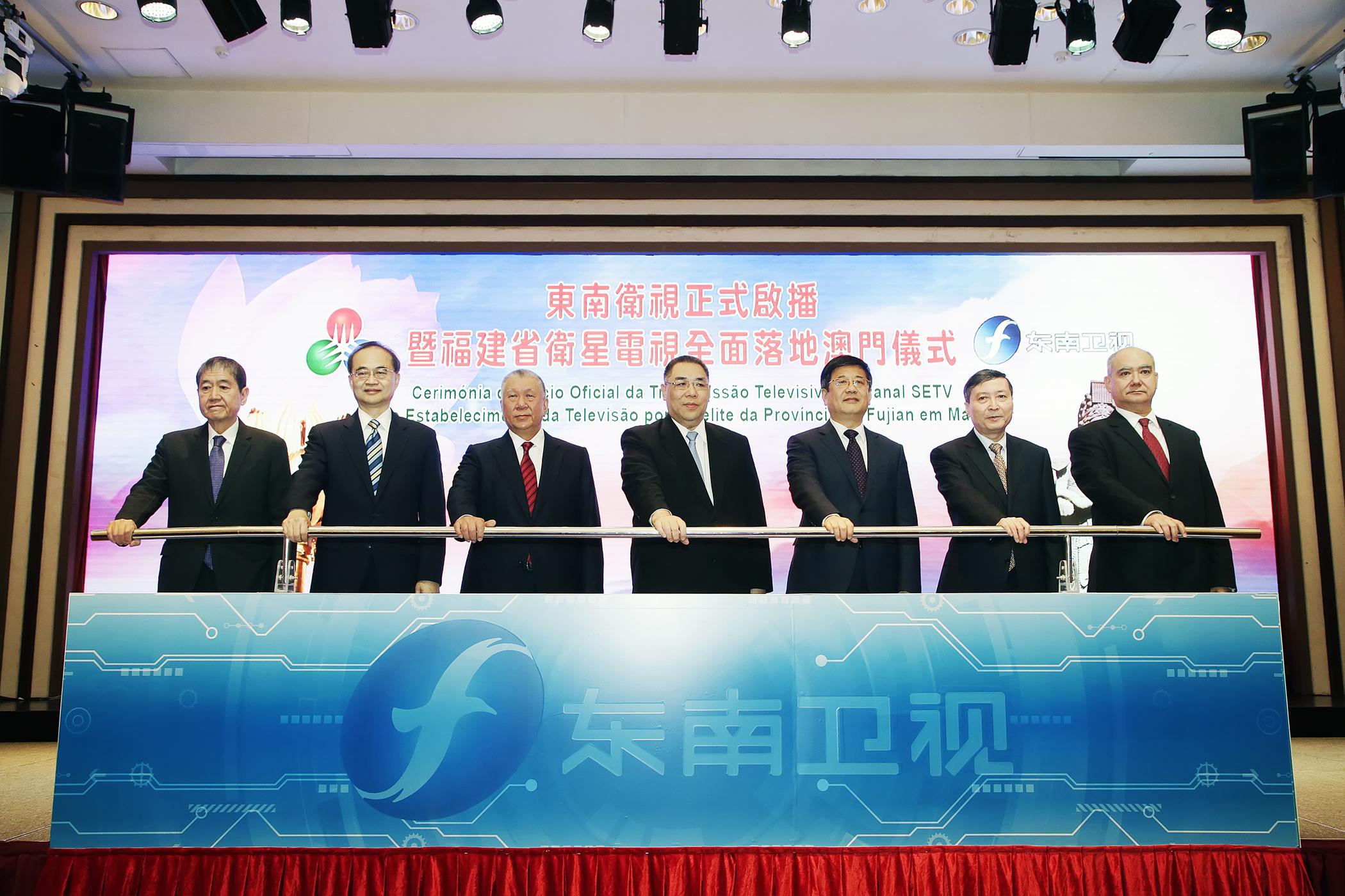 Fujian   Maior canal de televisão transmitido em Macau