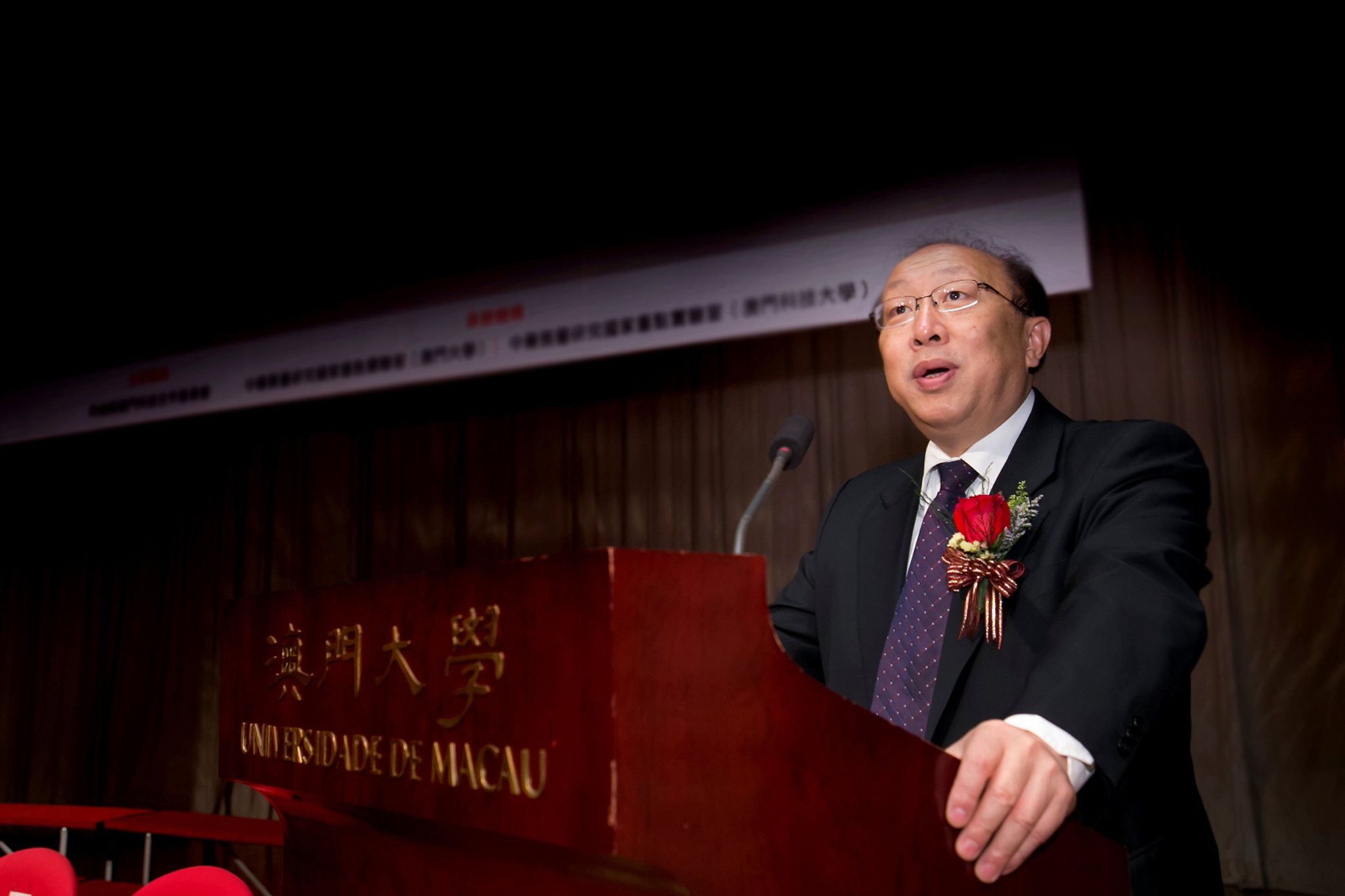 UM   Arquivado caso relativo à saída do antigo reitor Wei Zhao