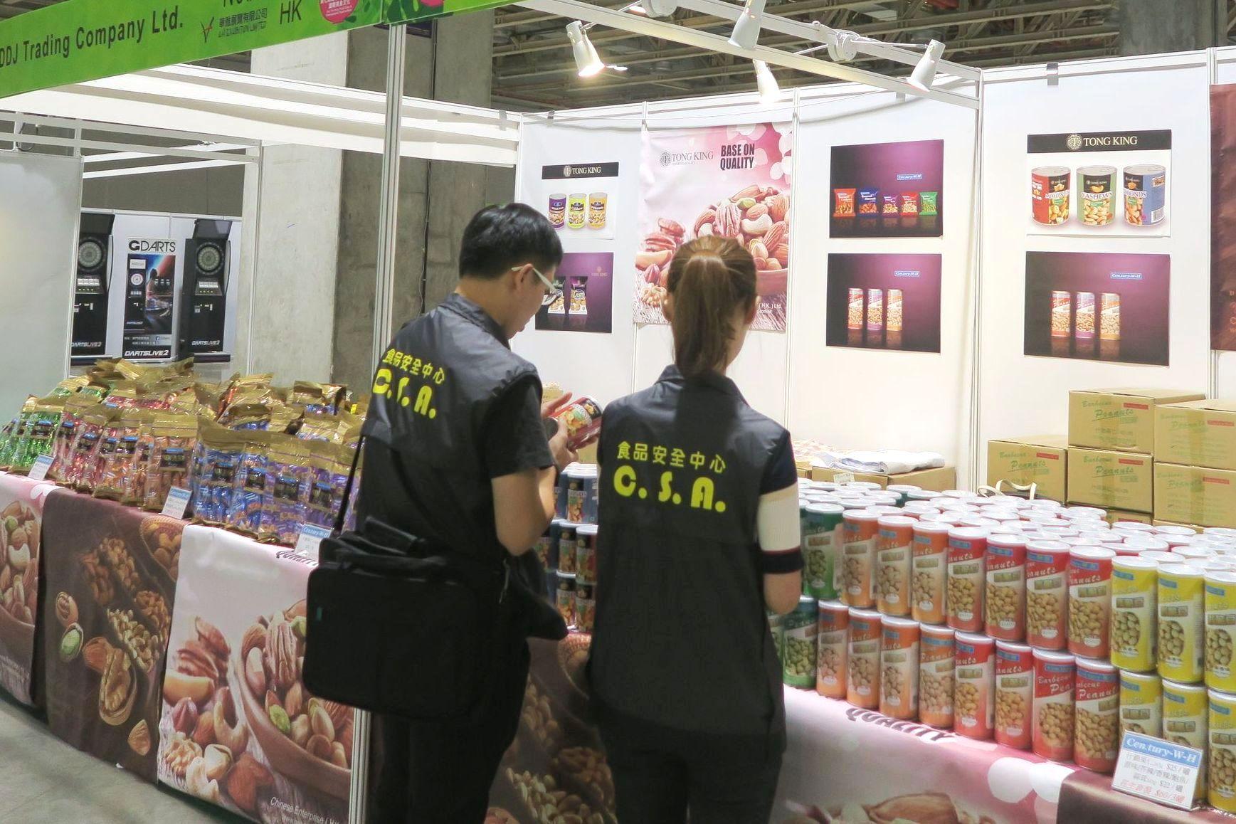 IACM | Lotes de mel com substâncias cancerígenas não se vendem em Macau