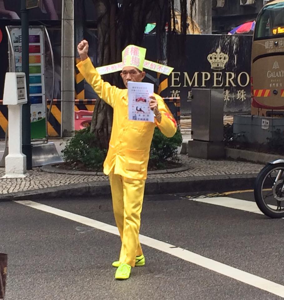 """Tribunal   """"Estranho de amarelo"""" condenado a pagar multa de seis mil patacas"""