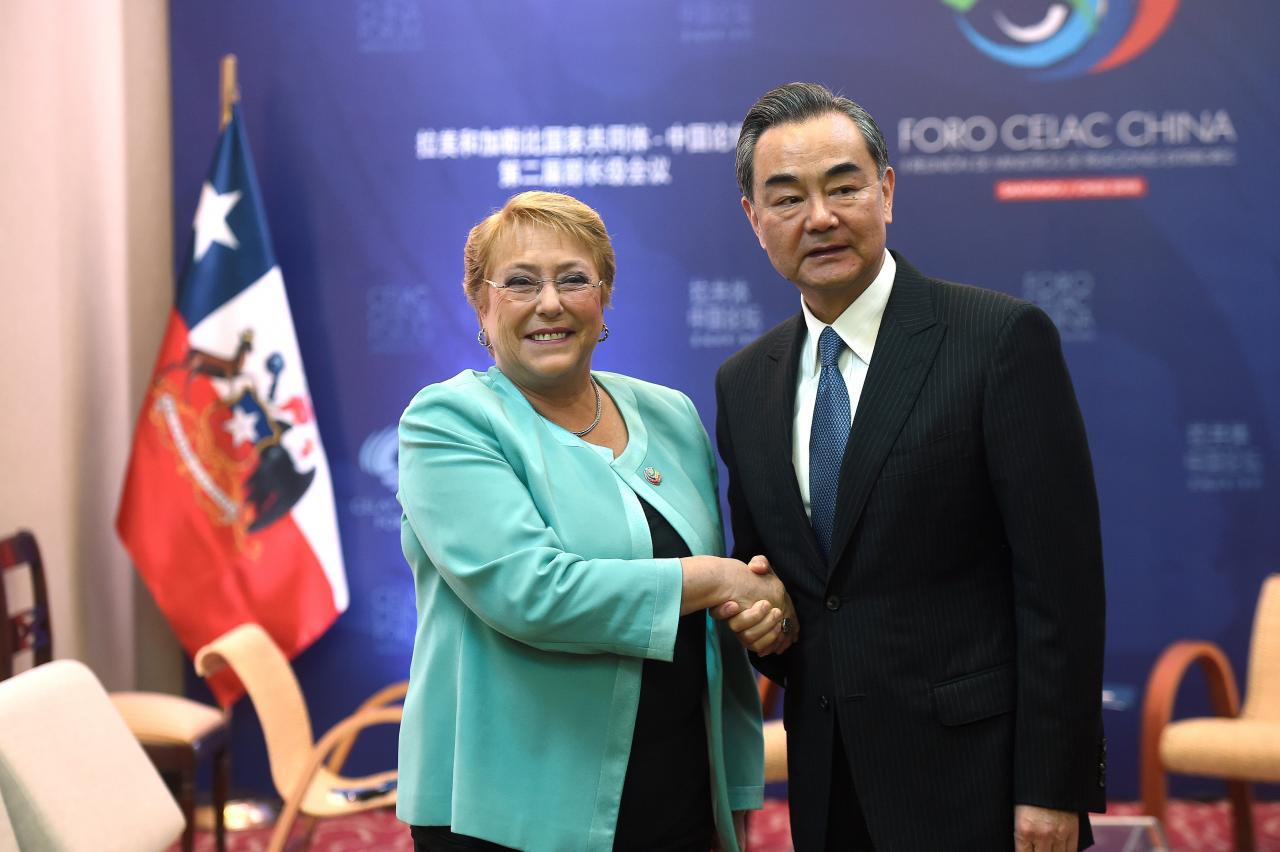 """Pequim convida América Latina e Caribe para """"Uma Faixa, Uma Rota"""""""