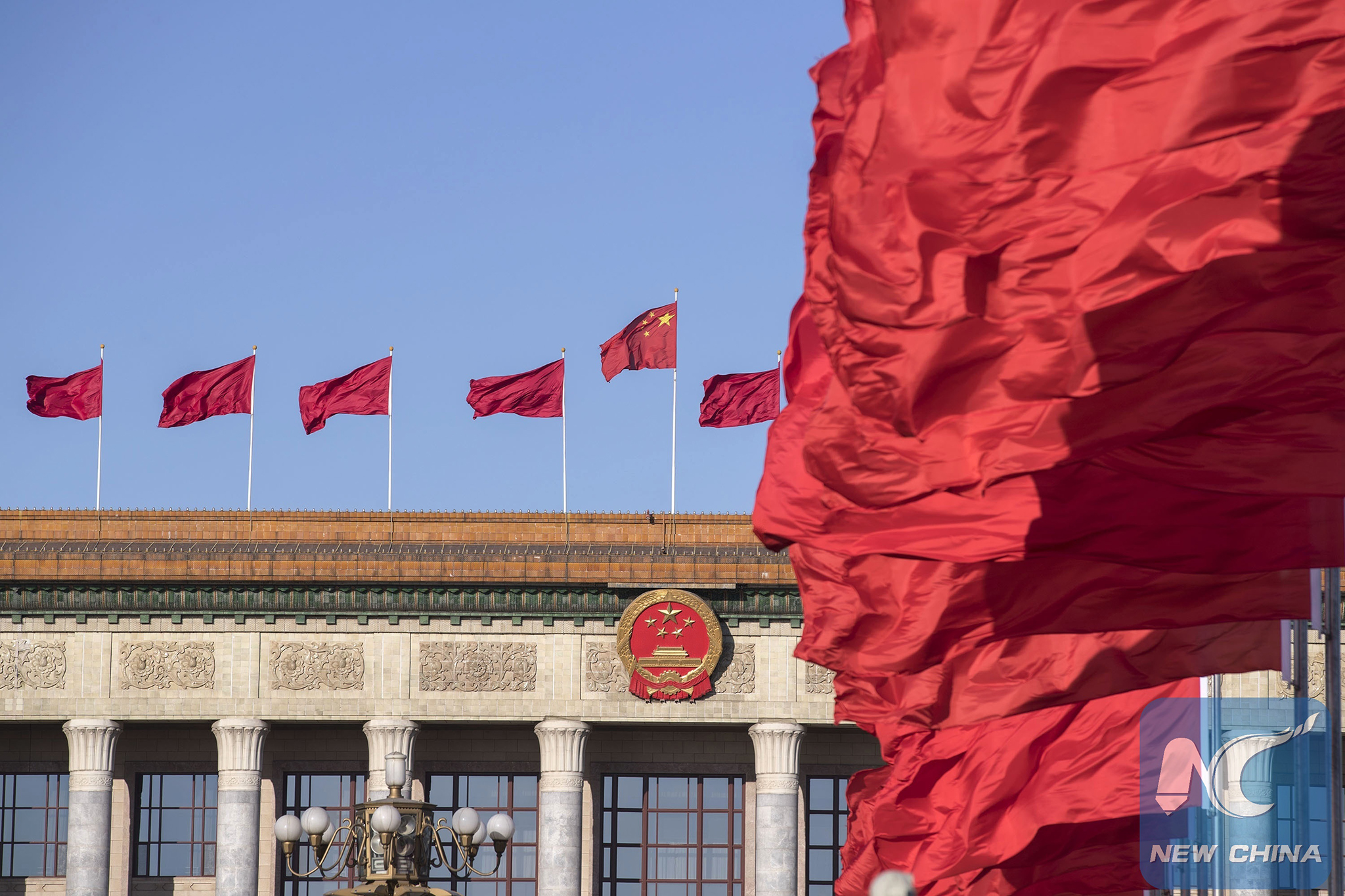 Comissão Eleitoral | Publicada lista dos 16 representantes da CCPPC