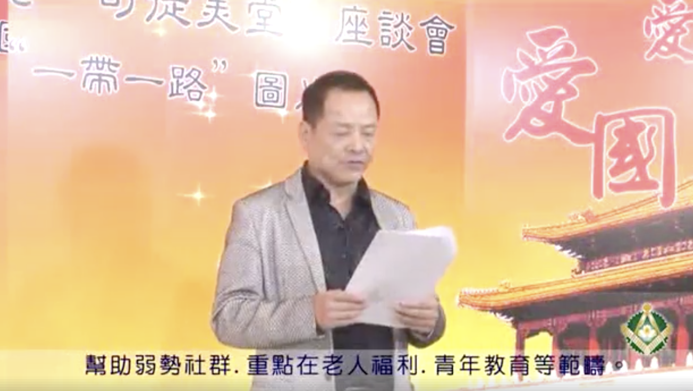 Wan Kuok-koi consegue 750 milhões de dólares para a sua criptomoeda