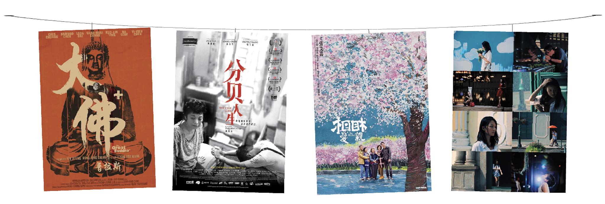 Paixão   Cinemateca comemora ano novo com cinema em chinês