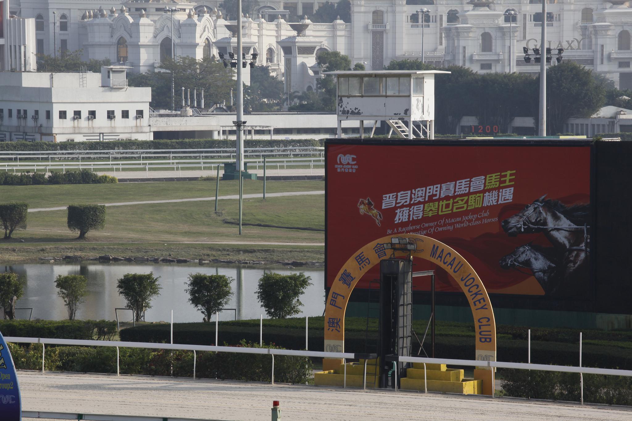 Concessão do Macau Jockey Club renovada por mais 24 anos e meio
