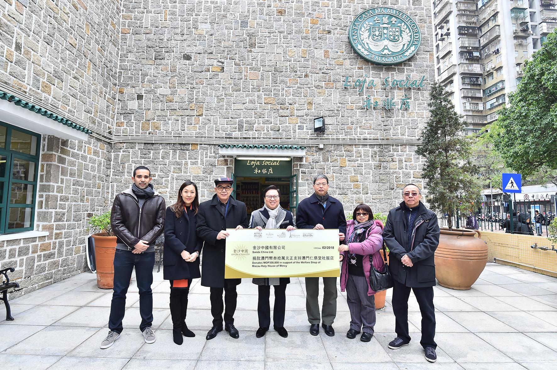 SCMM   Sands China volta a financiar projecto de loja social