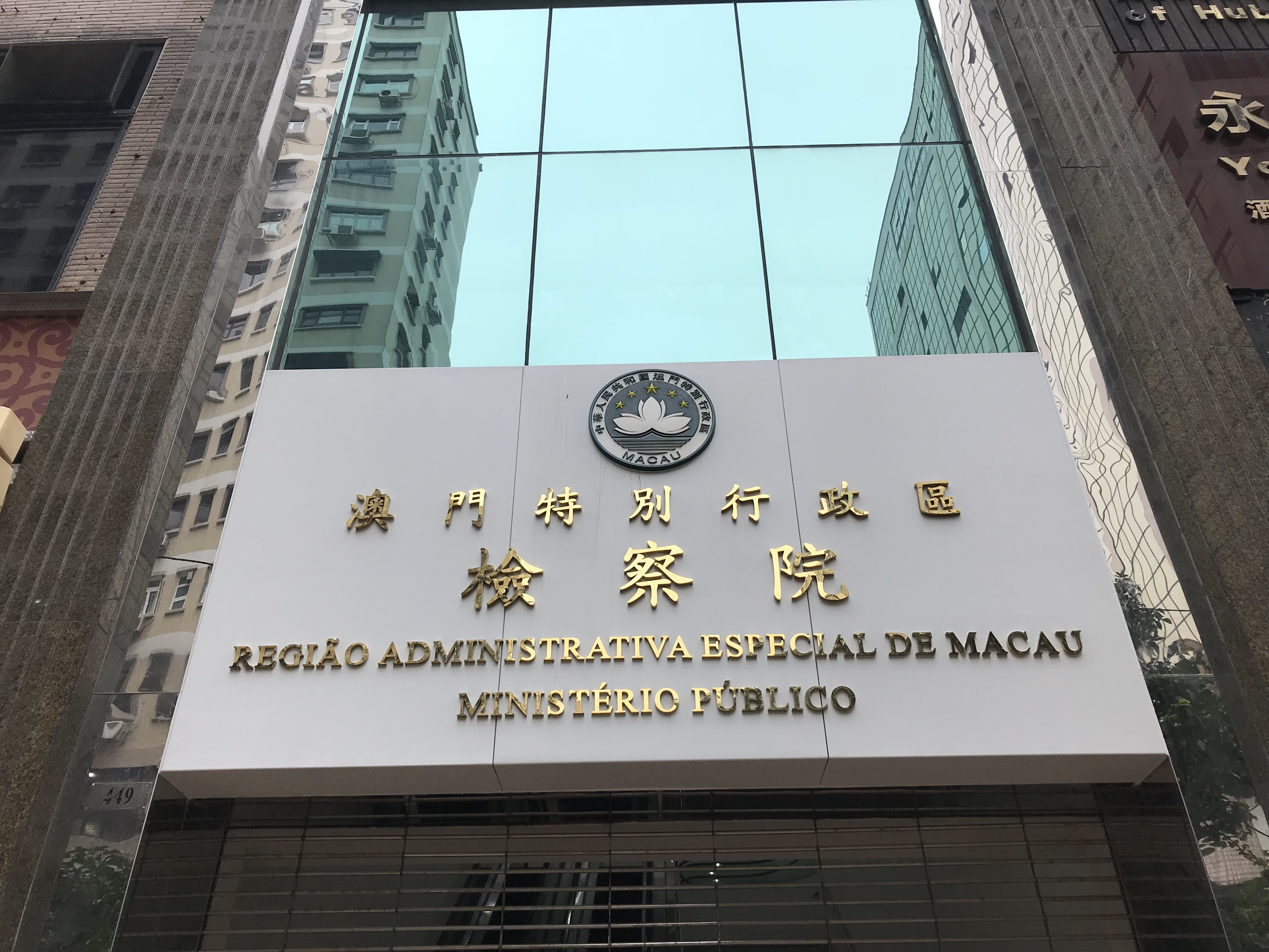 Despedimento no Ministério Público chega aos tribunais