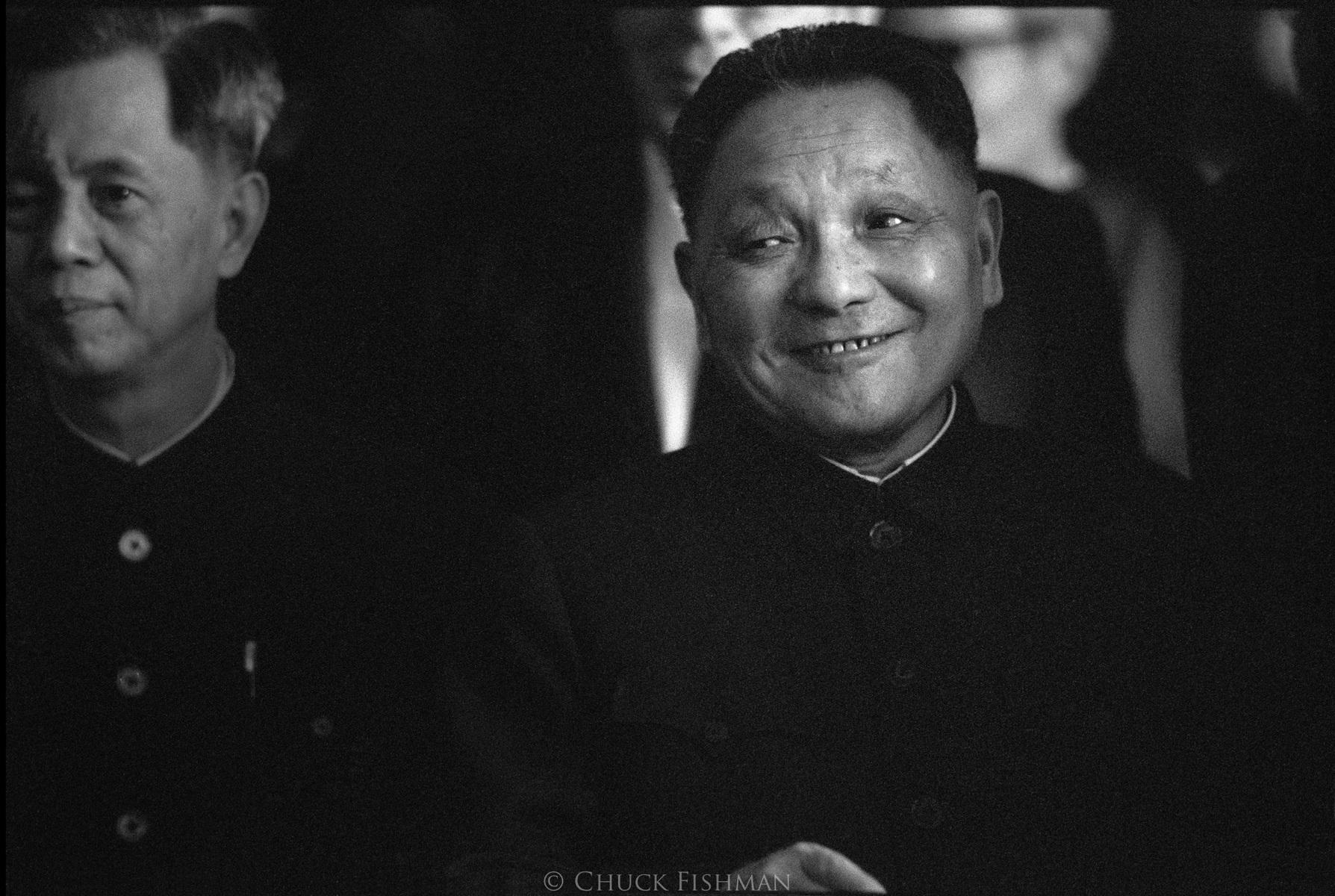 A sabedoria de Deng Xiaoping