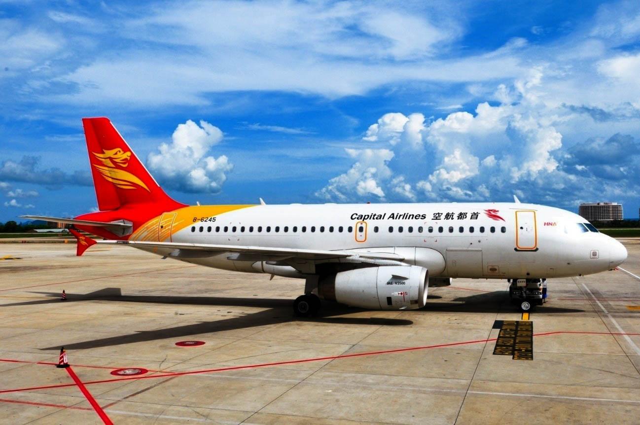 Capital Airlines quer voos directos entre Xi'an e Lisboa