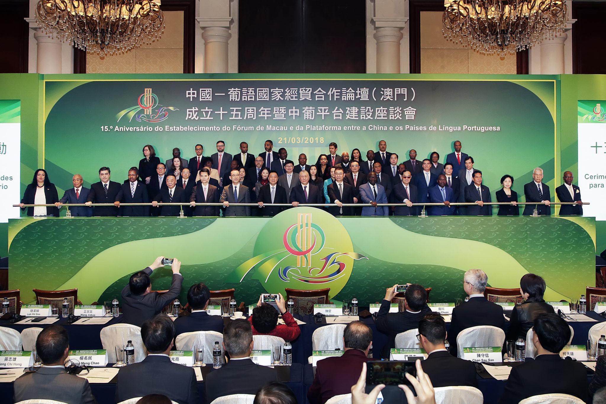 Secretária-geral do Fórum de Macau cessa funções e regressa a Pequim