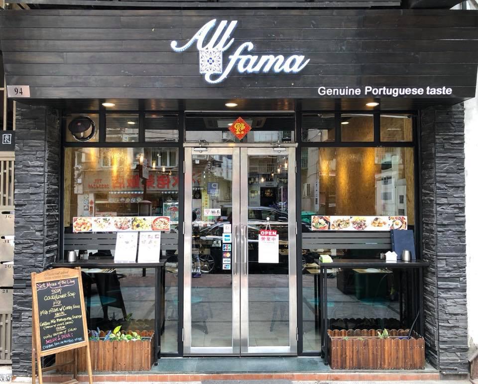 Restaurante All Fama | Pratos com toque de autor