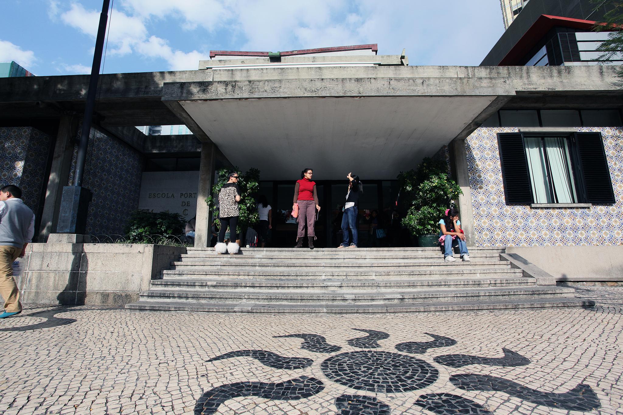 Educação   EPM já recebeu pedido de esclarecimento do Governo português