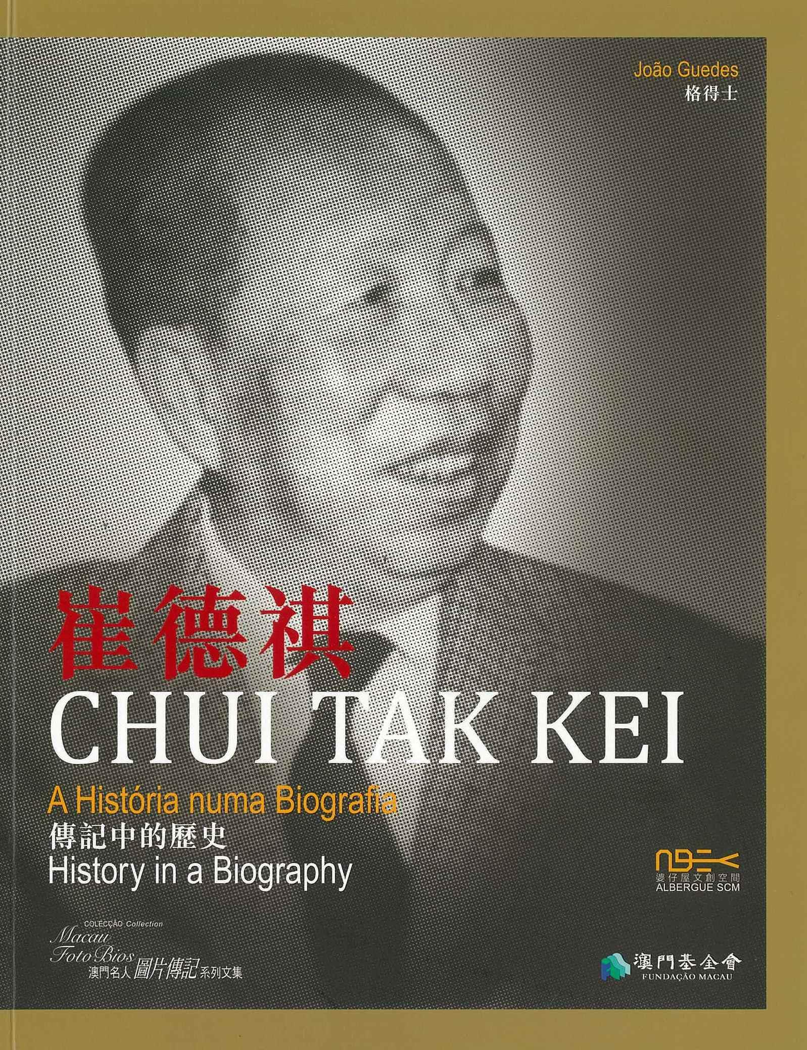 Chui Tak Kei   João Guedes lança fotobiografia do tio do Chefe do Executivo