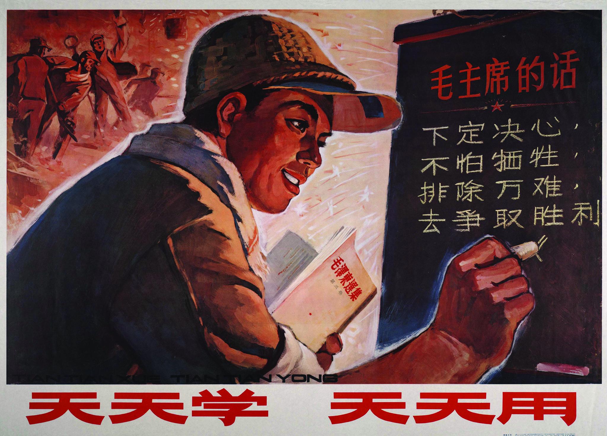 A China e a inovação (II)