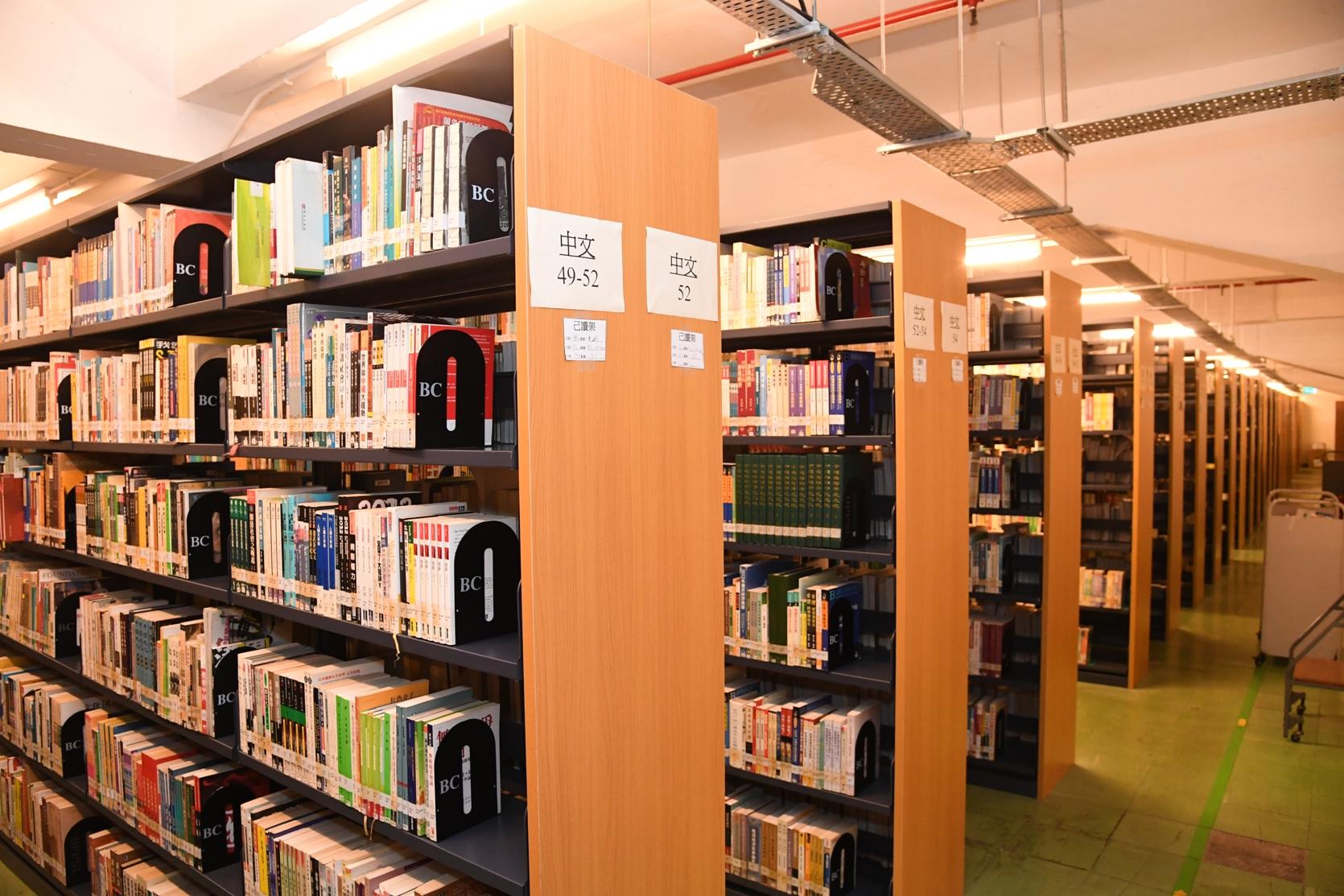 Instituto Cultural | Auditoria arrasa gestão de rede de bibliotecas públicas