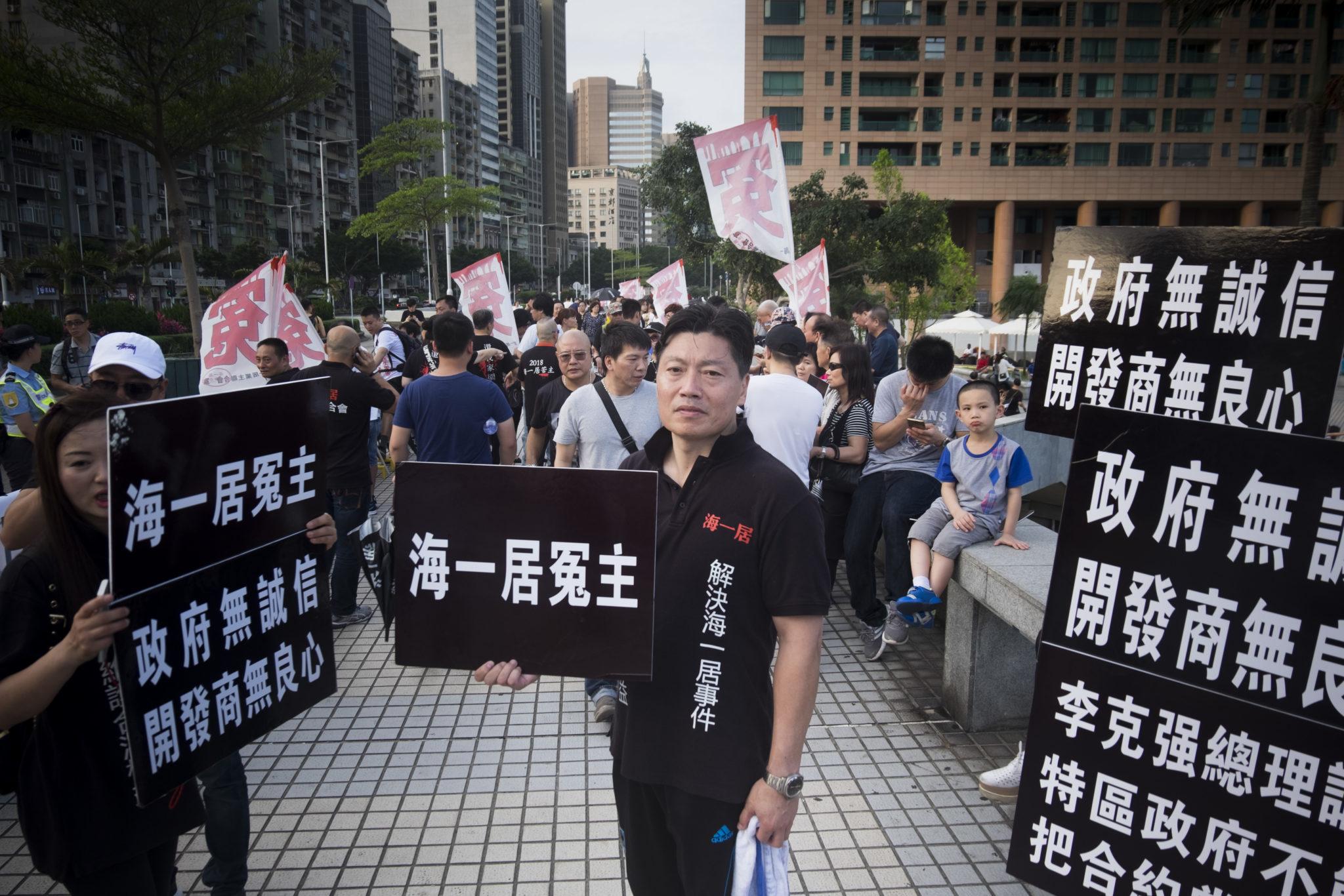RAEM 19 anos | Lesados do Pearl Horizon pediram ajuda a Xi Jinping