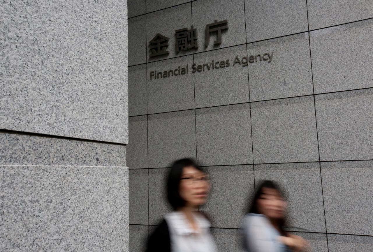 Regulador encerra pela primeira vez um operador de moeda virtual no Japão