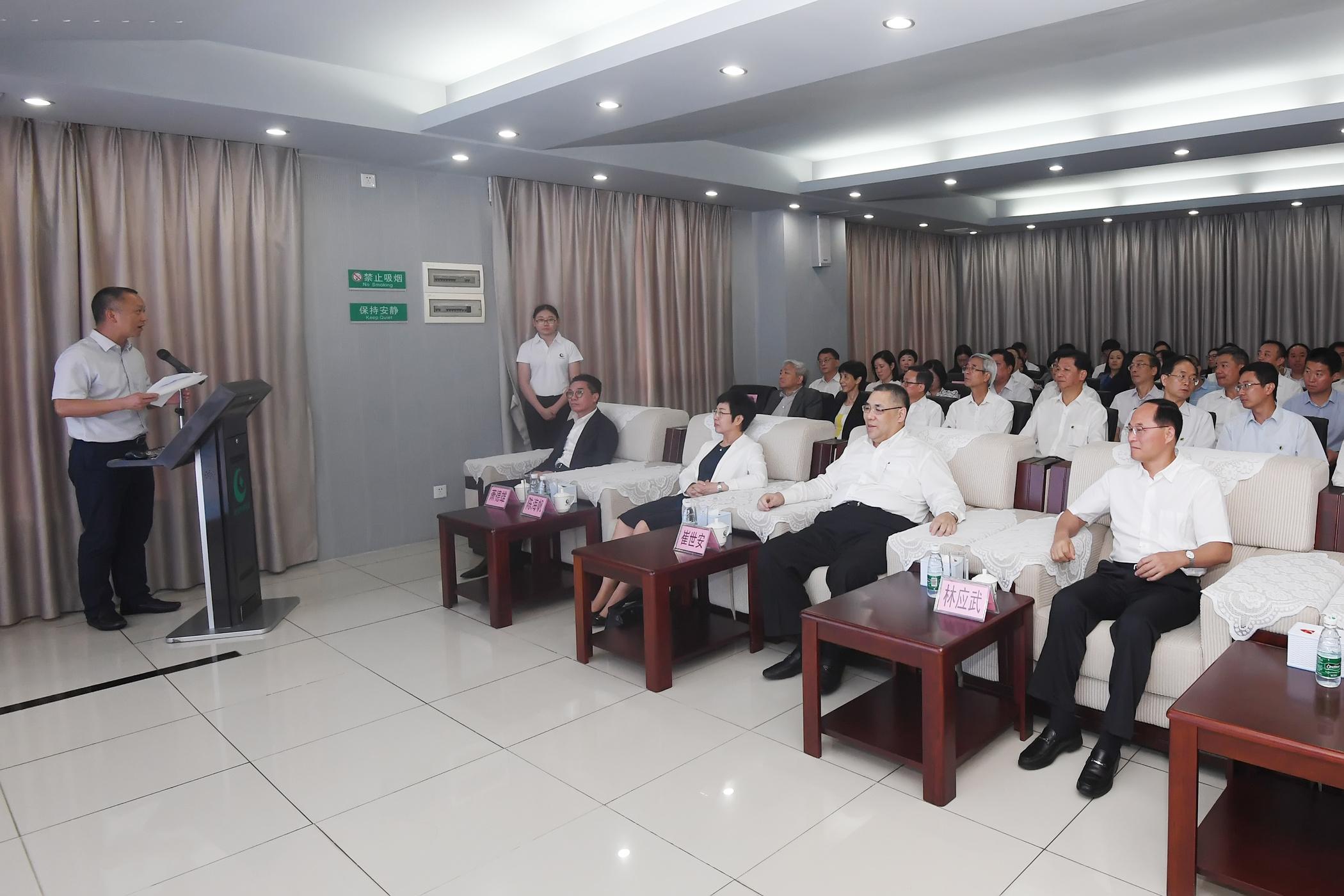 Grande Baía | Chefe do Executivo passou ontem por Jiangmen