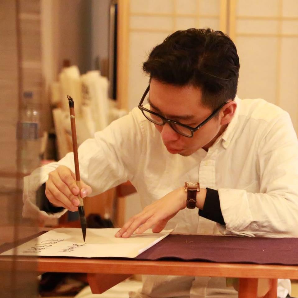 Elvis Mok, calígrafo e poeta | O artesão da escrita