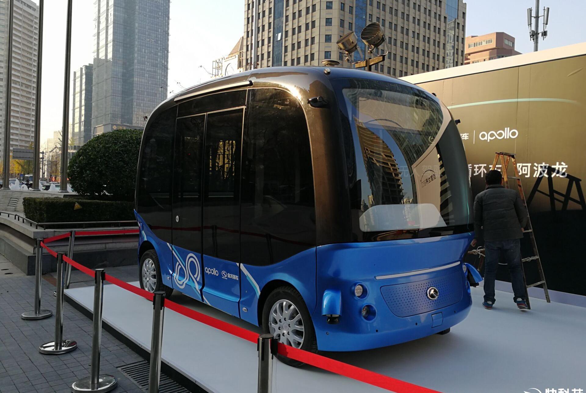 Baidu anuncia produção em massa do primeiro autocarro autónomo