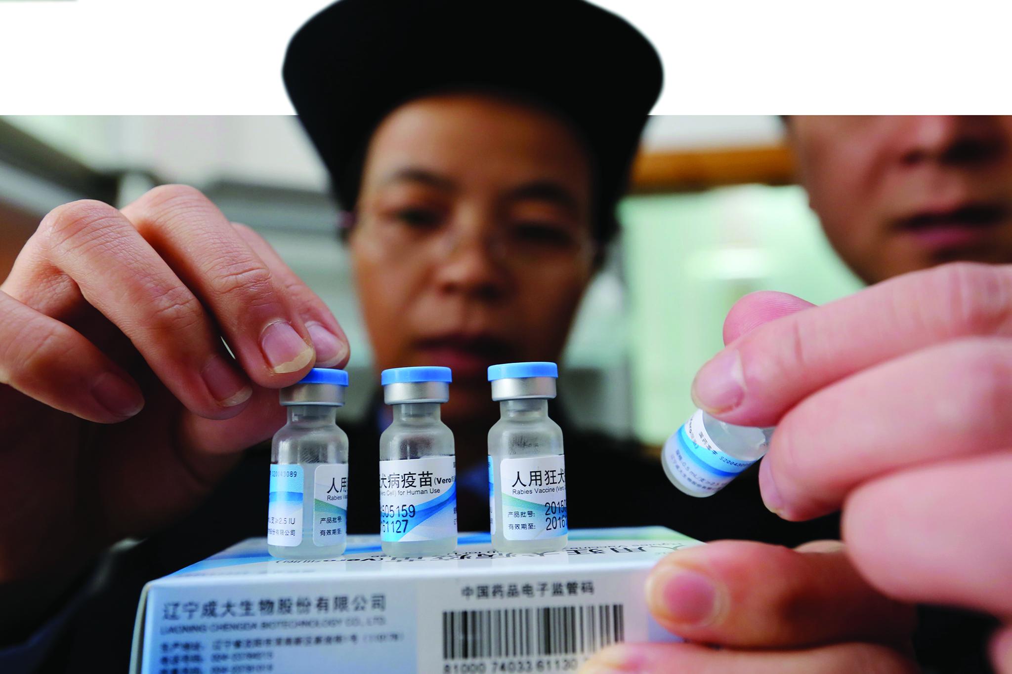 A China está empenhada na proteção dos direitos da propriedade intelectual