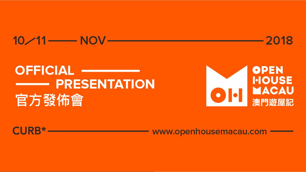 Arquitectura | Open House Macau é hoje oficialmente apresentado