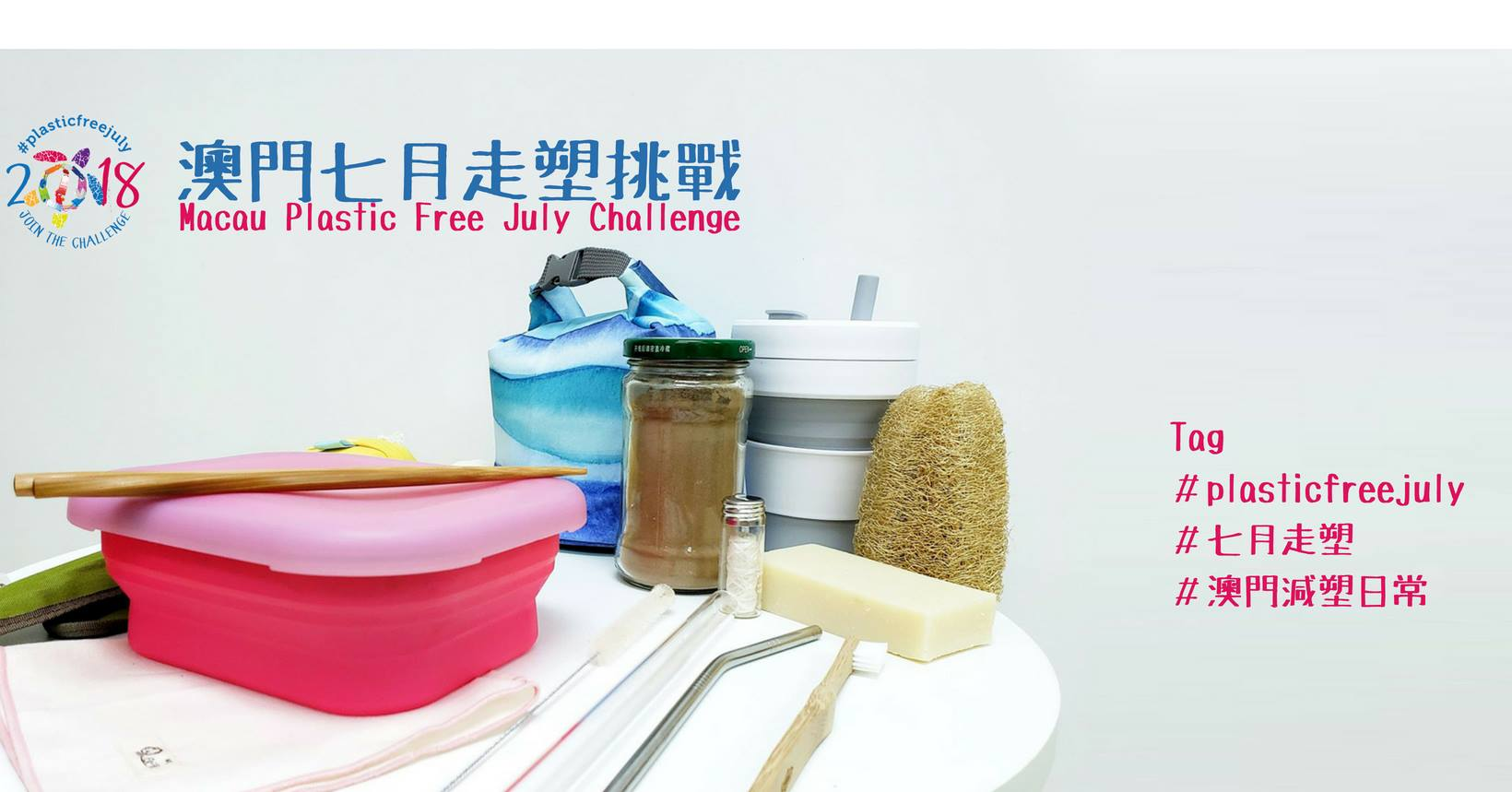Ambiente | Exemplos de quem reduz o consumo de plástico no dia-a-dia
