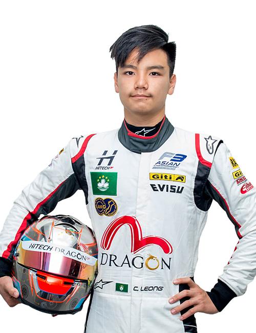 Automobilismo   Charles Leong prepara Grande Prémio Macau F3 em Inglaterra