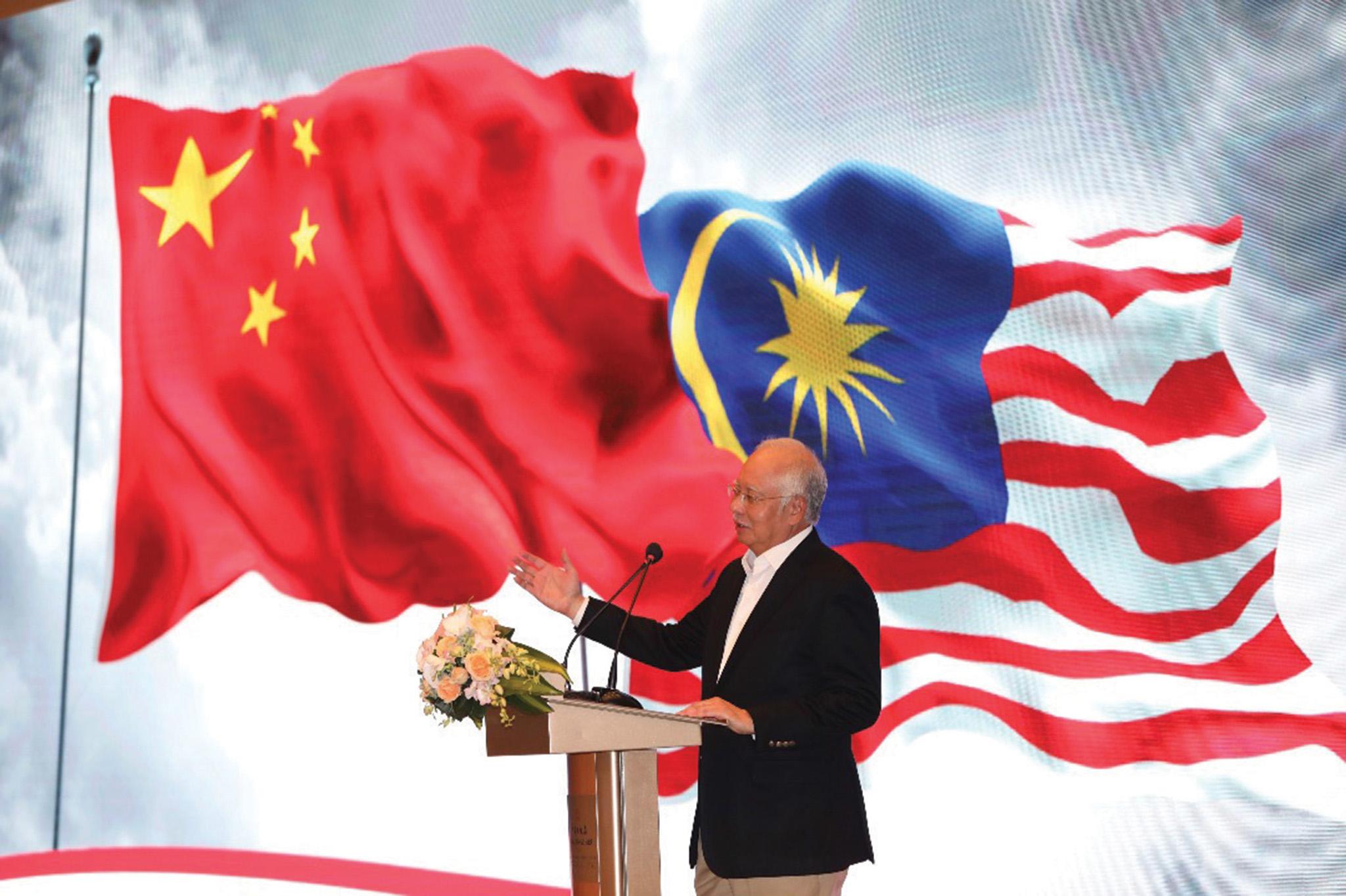 Malásia quer cancelar a construção de infra-estruturas acordadas com a China