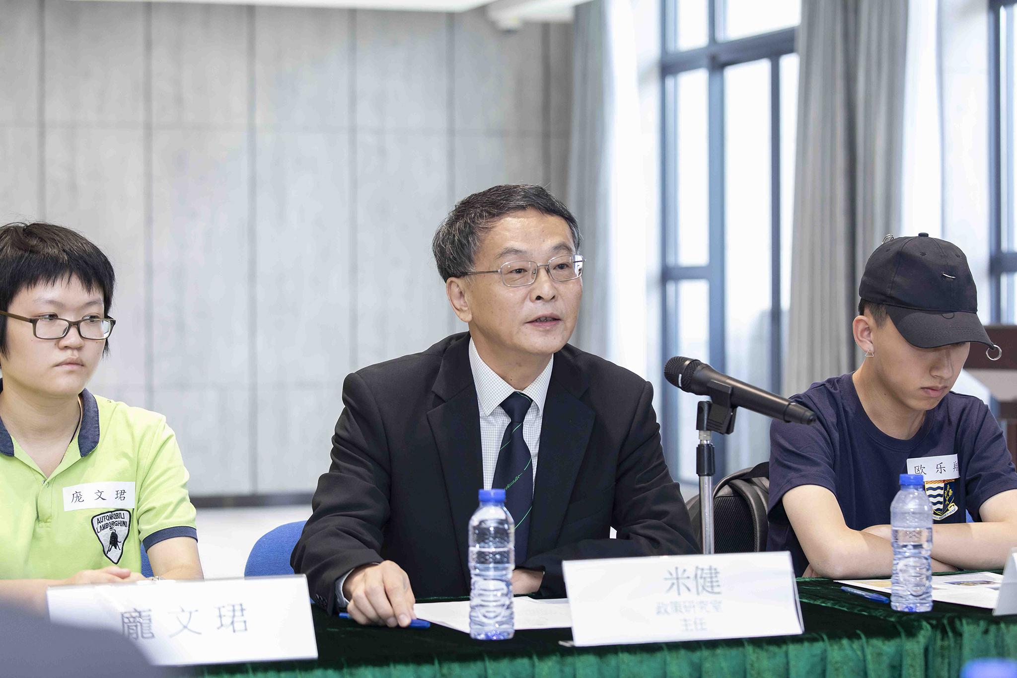 Políticas regionais   Mi Jian será o responsável máximo da nova direcção