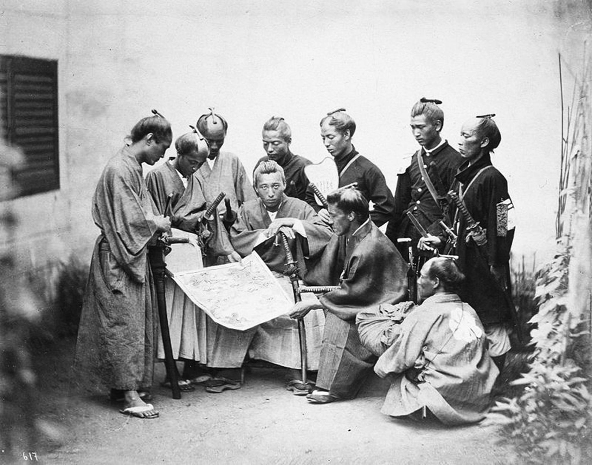 Restauração Meiji e a Missão Educacional Chinesa