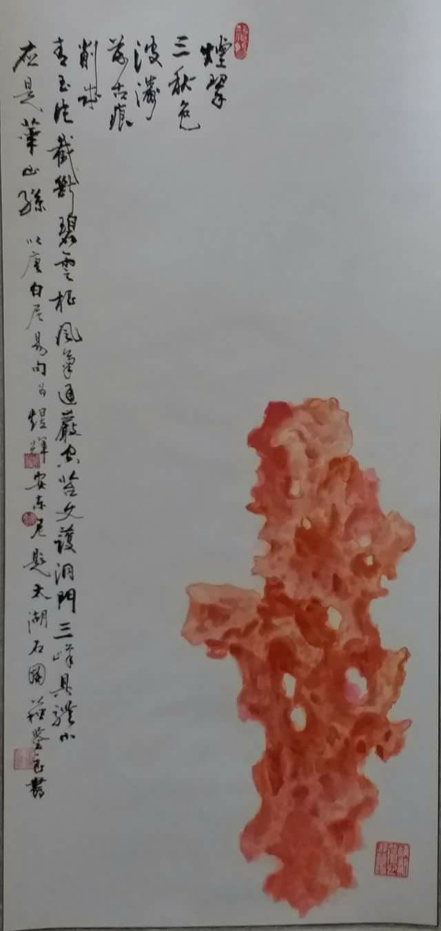 Exposição   Pintura chinesa e caligrafia patente na Fundação Oriente