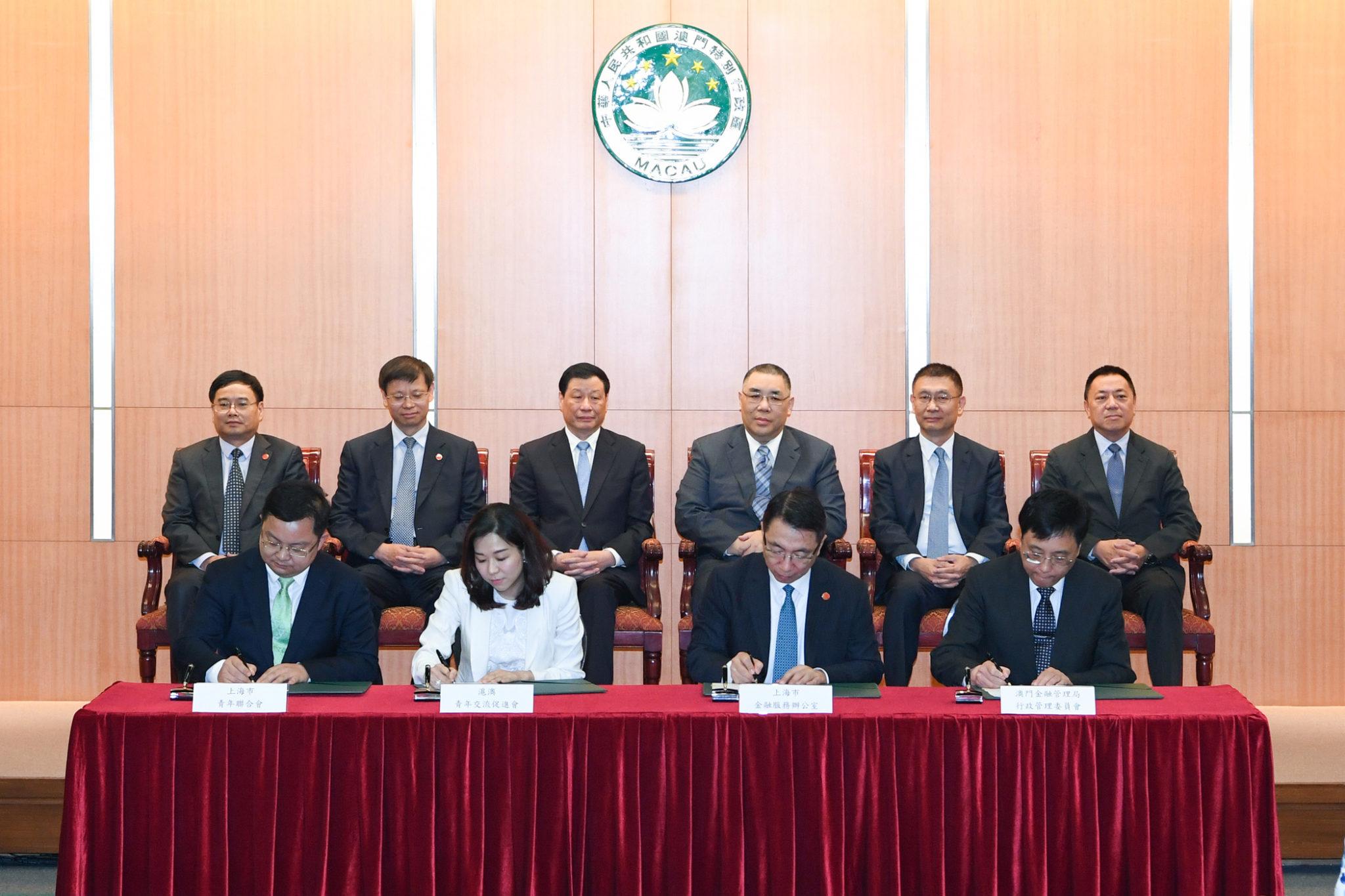 Macau e Xangai assinam memorandos de cooperação