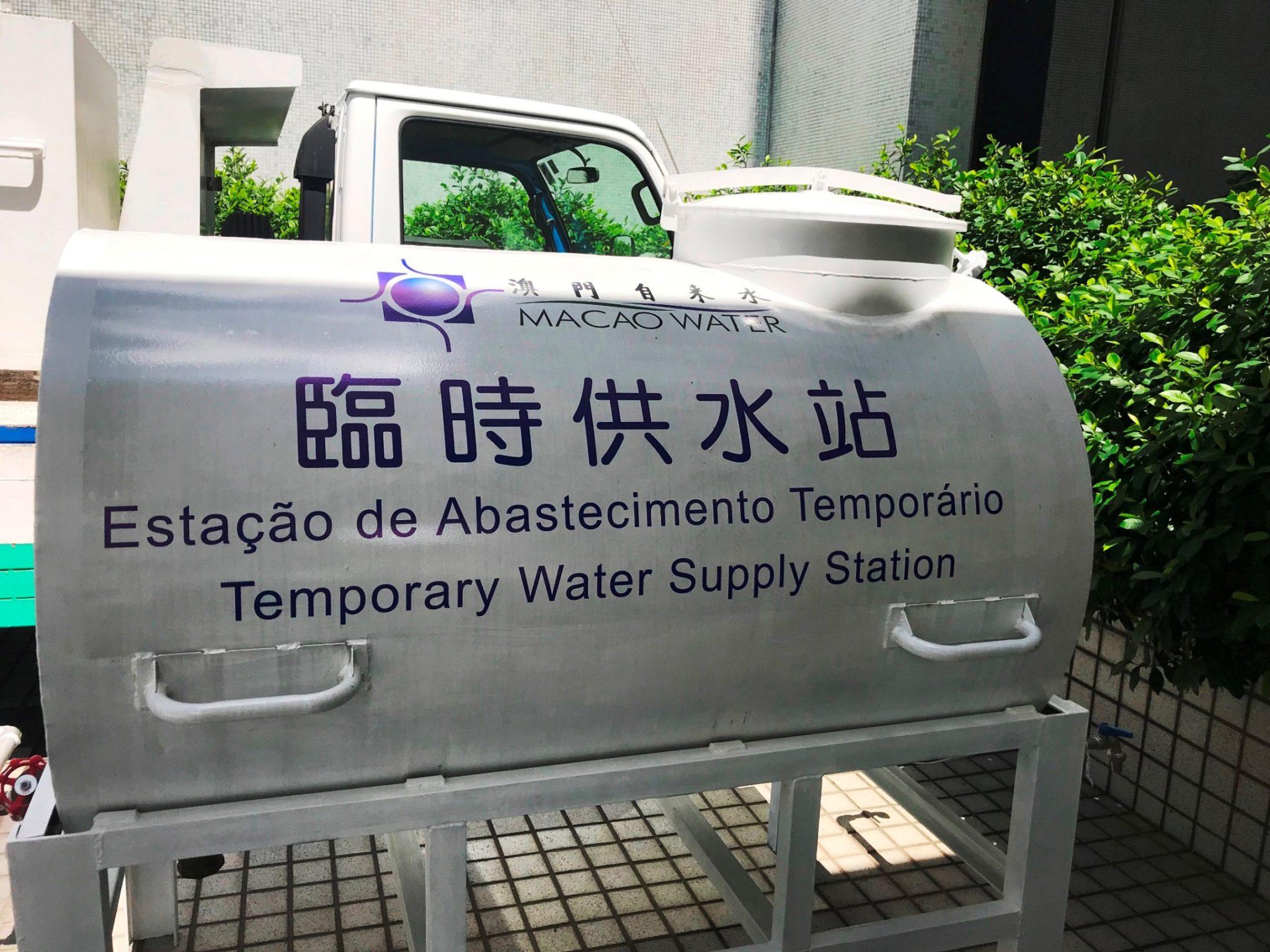 """Tufão """"Mangkhut""""   Governo e Macau Water reuniram com Zhuhai"""