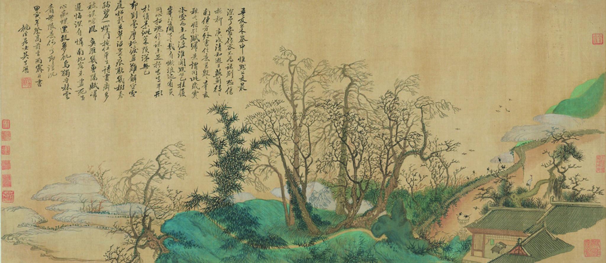 IC | Obra de Wu Li lembrada com exposição no Museu de Arte de Macau