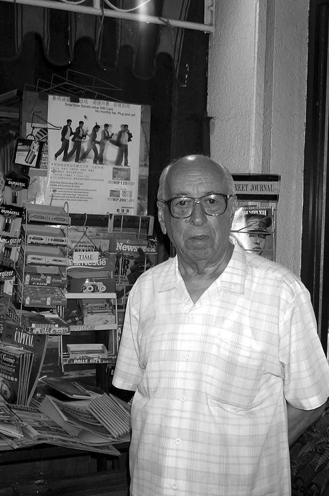 """""""A Memória da Cidade II"""" – José Silveira Machado (1918/2018)"""