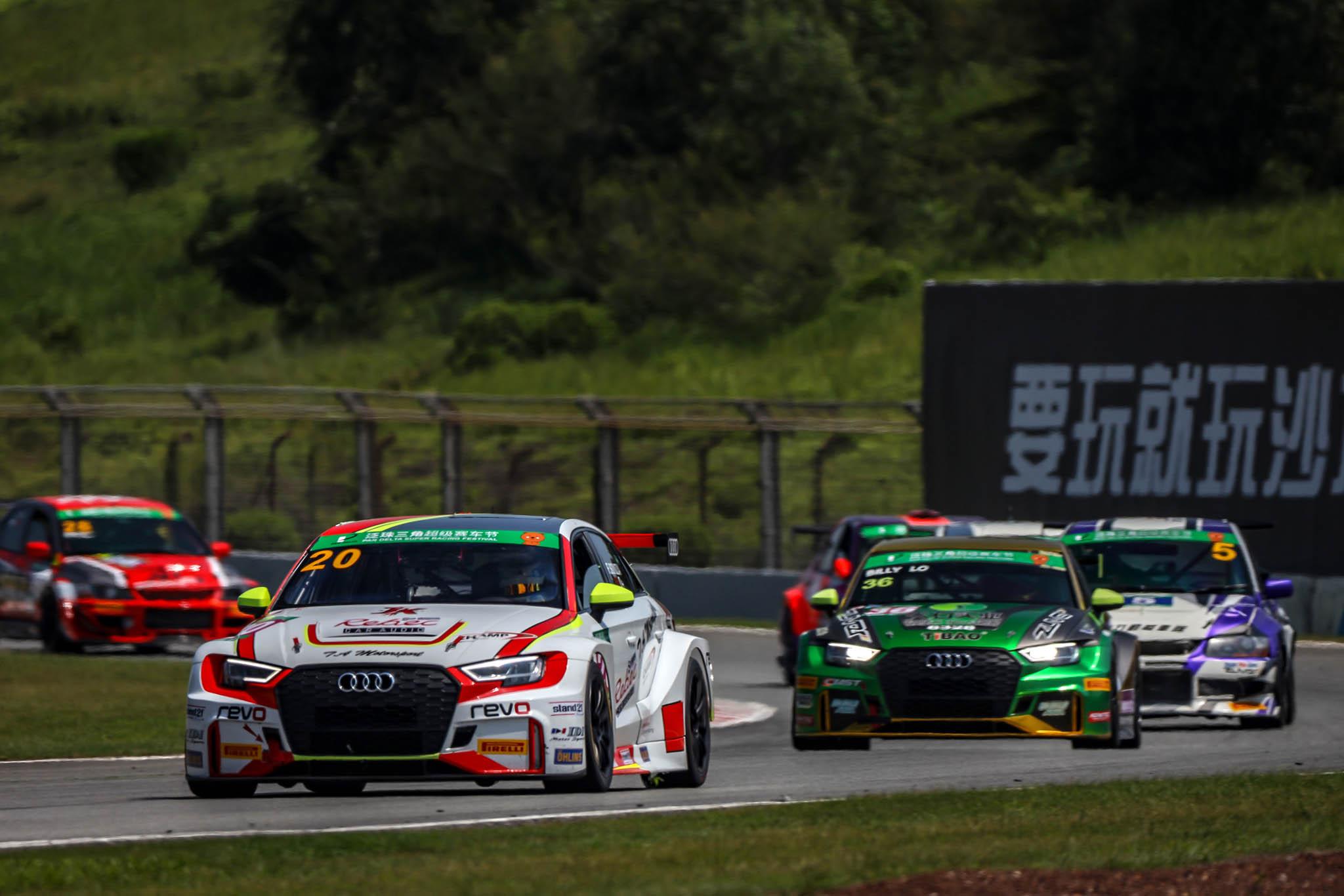 TCR China | Filipe Souza compete em duas provas