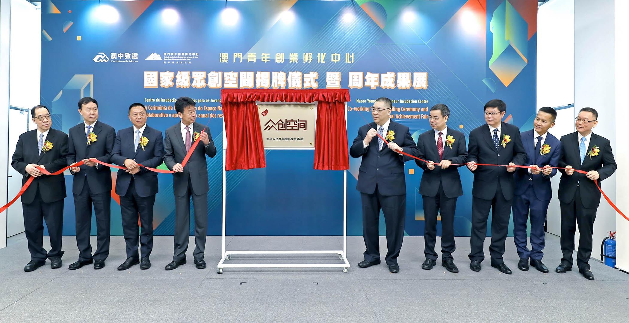 Startups | Macau tem o primeiro espaço nacional de trabalho colaborativo