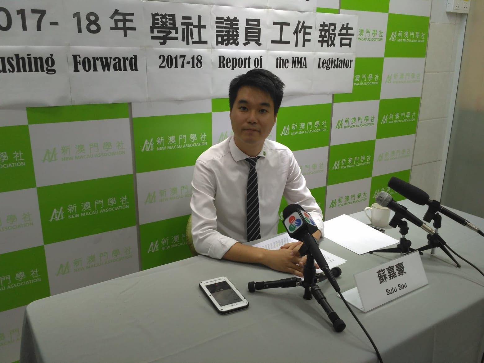 AL | Sulu Sou submeteu projecto para garantir participação sindical