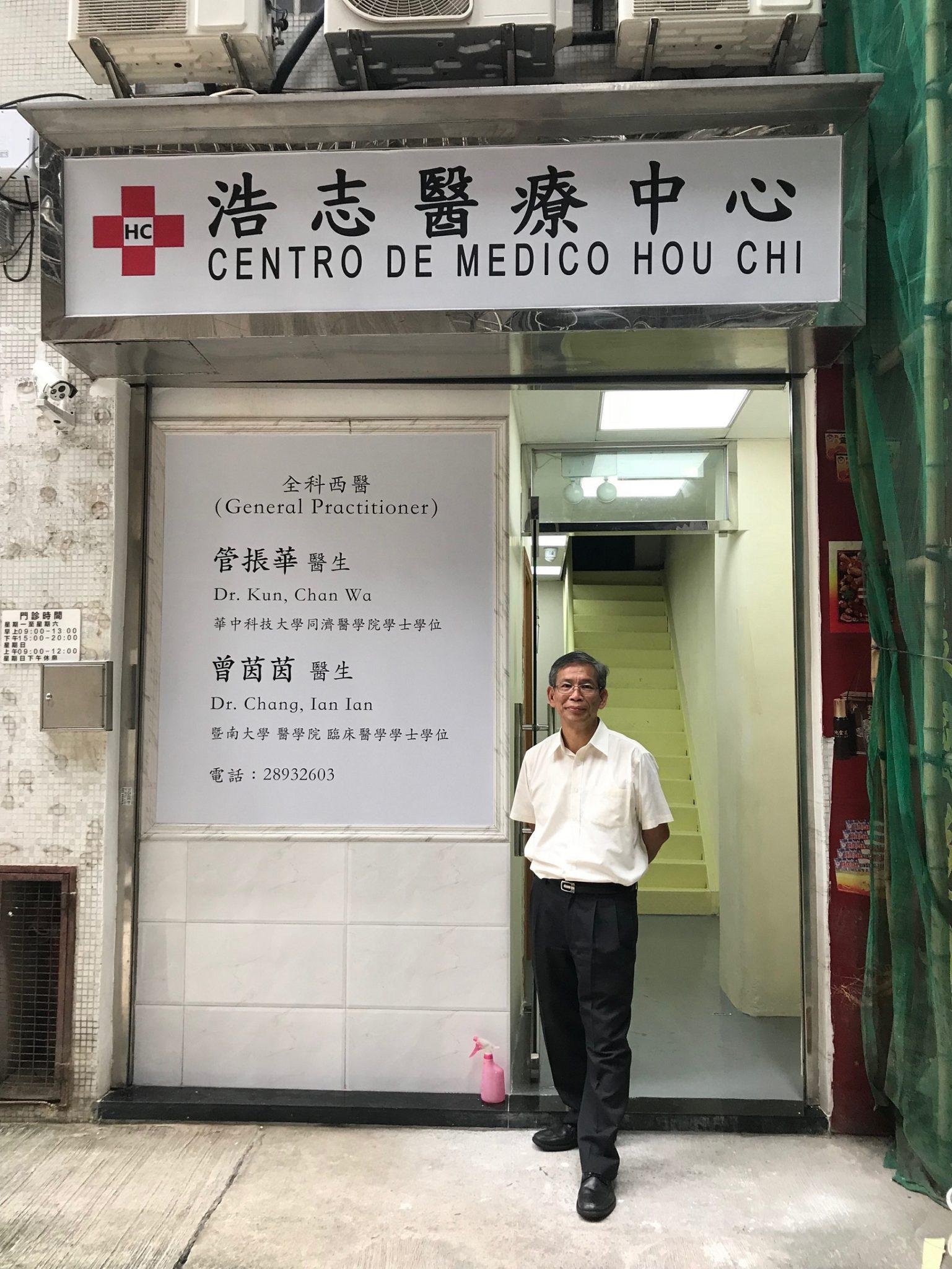Apoio social   Caritas quer abrir clínica dentária no próximo ano