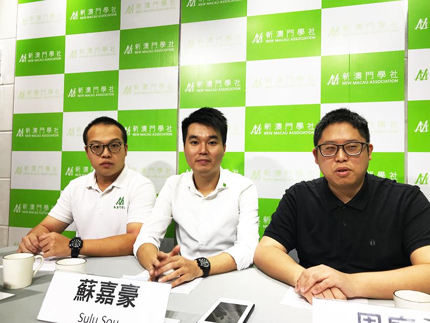Novo Macau quer que TUI divulgue intercepção de comunicações