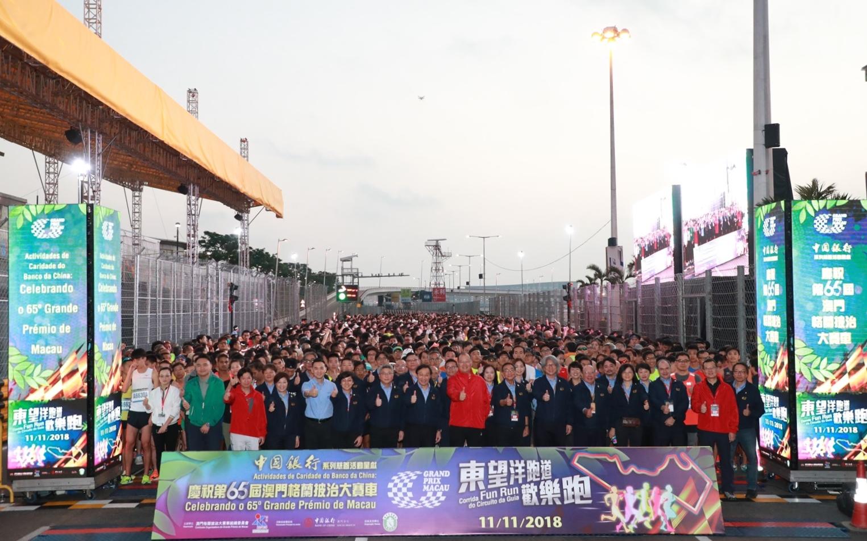 Fun Run |  Iao Kuan Un e Hoi Long vencem na Guia